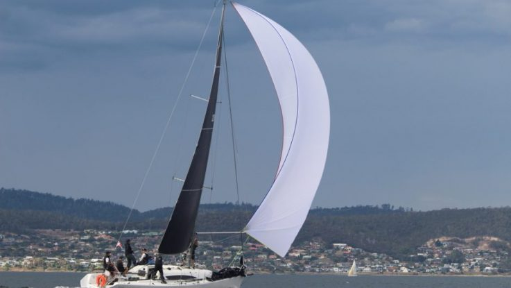 75th Sydney-Hobart Results: